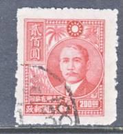 Taiwan 49  (o) - 1888 Provincia China