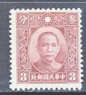 China 350  Type III  *   No Wmk. 1939-43 Issue - 1912-1949 Republiek