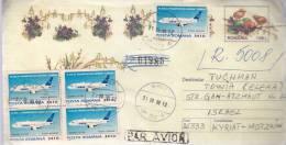 Romania - Letter Sent To Israel - Aerei