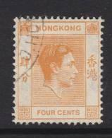 Hong Kong 156a     Perf 14 1/2 X 14    (o) - Hong Kong (...-1997)