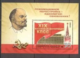 Lenine  Russie BF 200   *  *  TB - Lenin