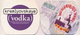 #D27-286 Viltje Kremlyovskaya - Sous-bocks