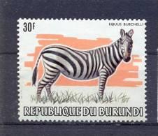 Burundi 1982, Animal Minr 1589 Vfu, Equus Burchelli. Cv 40 Euro !! - Burundi