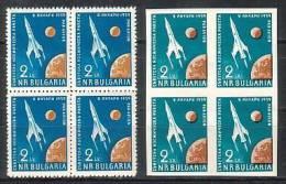 """BULGARIA / BULGARIE - 1959 - Lancement De Satelit """"Solnik"""" - 2 Bl De 4** Dent.et Non Dent. - Space"""