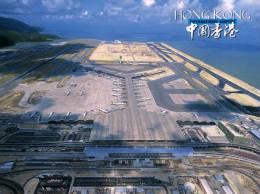 (500) International Airport - Aéroport - Hong Kong - Aerodrome