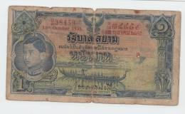 Thailand 1 Baht 1936 G-VG P 26 Signature 15 - Thailand