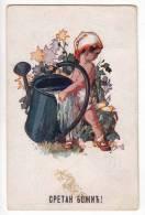 "CHRISTMAS CHILDREN K. SCHWETZ ""THE NATURALIST"" Nr. 5 OLD POSTCARD 1921. - Christmas"