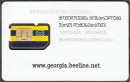 Georgia Beeline GSM SIM Card With COLORed Chip OLD Type Not Used - Georgië