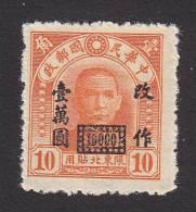 China, Northeastern Provinces, Scott #57, Mint No Gum, Dr. Sun Yat-sen Surcharged, Issued 1948 - Chine Du Nord-Est 1946-48