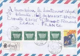 LETTRE RECOM COVER ALGERIE, 1999, AFLOU Pour La FRANCE /2860 - Algérie (1962-...)