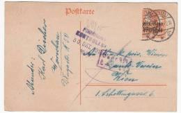 POLAND - Warszawa , Deutsches Reich, General Gouvernement, Post Card, Year 1918. Censorship, Zensur - ....-1919 Provisional Government