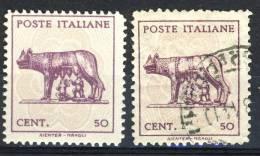 Luogotenenza 1945. Sassone, 515. Lupa Capitolina, Emissione Di Napoli, * E ° - 5. 1944-46 Lieutenance & Umberto II