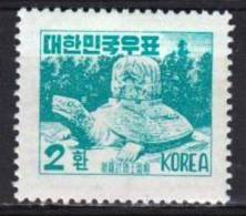 COREE DU SUD Tortue (Yvert N° 129A) Neuf Sans Charniere ** MNH - Turtles