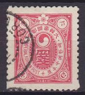 "Korea 1900 Mi. 17 C     4 Ch Yin-Yang-Symbol ERROR Variety ""2 Big Teeth"" Perf. 11½ (2 Scans) - Korea (...-1945)"