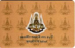 50ème Anniversaire Du Roi Le 9 Juin 1996 : 500 Baht Avec Puce - Thaïlande