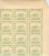 TIMBRES : GF 13 - 080  : Bloc De 12 Timbres Canal Maritime De Suez 5 Cts Vert - 1915-1921 Protectorat Britannique