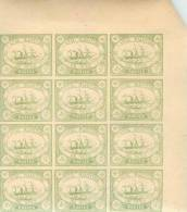 TIMBRES : GF 13 - 080  : Bloc De 12 Timbres Canal Maritime De Suez 5 Cts Vert
