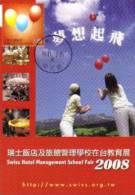 13a: Taiwan Ballon Celebration Party Birthday No4 Maximum Card Maxicard MC - Feste