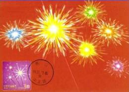 13a: Taiwan Fireworks Celebration Party Birthday Maximum Card Maxicard MC - Fêtes