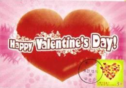 13a: Taiwan Love Heart Valentine Celebration Wedding Birthday  Maximum Card Maxicard MC - Fêtes