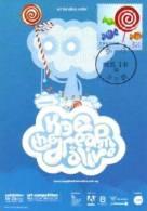 13a: Taiwan Children Lolipop Sweet Candy Food No1 Maximum Card Maxicard MC - Enfance & Jeunesse
