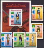 Mauritania 1976 US Bicentennial, Uniforms Set Of 5 + S/s MNH - Unabhängigkeit USA