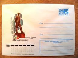 Postal Stationary From USSR 1966 Lithuania Vilnius Artist Petrauskas Music Monument - Lithuania