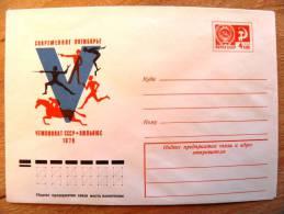 Postal Stationary From USSR 1966 Lithuania Vilnius Sport Championship Of Pentathlon - Lituanie