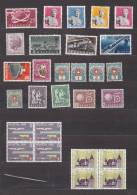 LOT 1942/59   SUISSE  NEUFS*  ( CHARNIERES)  + NEUF** - Suisse