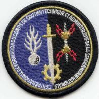 Ecusson Centre National De Formation Du Corps De Soutien Technique Et Administratif GN - Police