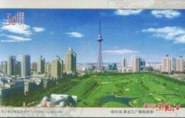 Hilongjiang Radio And TV Tower   , Prepaid Card, Postal Stationery - Architecture