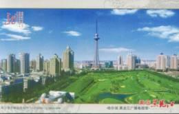 Hilongjiang Radio And TV Tower   , Prepaid Card, Postal Stationery - Architektur