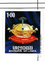 Sri Lanka Scott   518 Crown W Jewels Used VF - Sri Lanka (Ceylon) (1948-...)
