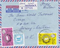 Lettre REG. Cover, BAHRAIN 1979, MANAMA - JERSEY  /2985 - Bahreïn (1965-...)