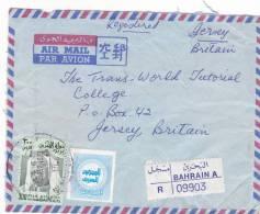 Lettre  Cover, BAHRAIN 1979, MANAMA - JERSEY  /2986 - Bahreïn (1965-...)