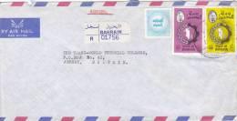 Lettre  Cover, BAHRAIN 1978, BAHRAIN - JERSEY  /2987 - Bahreïn (1965-...)