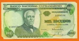# MOZAMBIQUE 1000 Escudos 23/05/1972  (2 Coins Coupés) - Mozambique