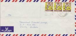 Lettre  Cover, ZAMBIA 1977, KABWE - JERSEY  /3024 - Zambia (1965-...)