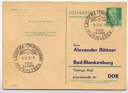 100 Jahre MUSIKLEBEN Lauscha 1960 Auf DDR P70 IA Antwort-Postkarte  PRIVATER ZUDRUCK BÖTTNER #1 - Muziek