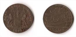 INDE  XX  CASH  1803 QUALITE ! - India