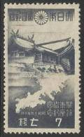 Japan 1944 unused - without gum