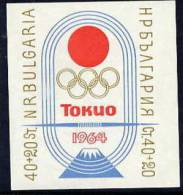BULGARIA 1964 Tokyo Olympic Games Block MNH / **  Michel Block 14 - Blocks & Sheetlets