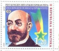 HR 1997-418 1°EXPERANTO CONGRES IN HR, CROATIA-HRVATSKA, 1v, MNH - Esperanto