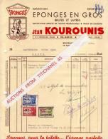 Facture De 1948 - BRUXELLES - Jean KOUROUNIS - Eponges En Gros Brutes Et Lavées, Peaux De Chamois - Unclassified