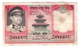 Billet -  Népal - 5 Rupees - Nepal