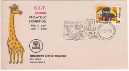 Childrens Little Theatre, Art, Fish, Giraffe Animal, India Cover 1978 - Giraffe