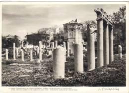 1500AM10 ATHENS: The Roman Agora And The Tower Of Winds- GREECE GRECE GRECIA (1966) - Grecia