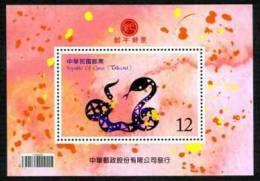 FORMOSE -TAIWAN 2013 - Nouvel An Chinois, Année Du Serpent -BF Neufs // Mnh - 1945-... République De Chine