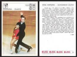 RUSSIA IRINA RODNJINA - ALEXANDAR ZAJCEV SPORT CARD - D27733 - Skating (Figure)