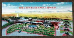 FORMOSE -TAIWAN 2004 - Ouverture Auto-Route N°3 - BF Neufs // Mnh - 1945-... République De Chine
